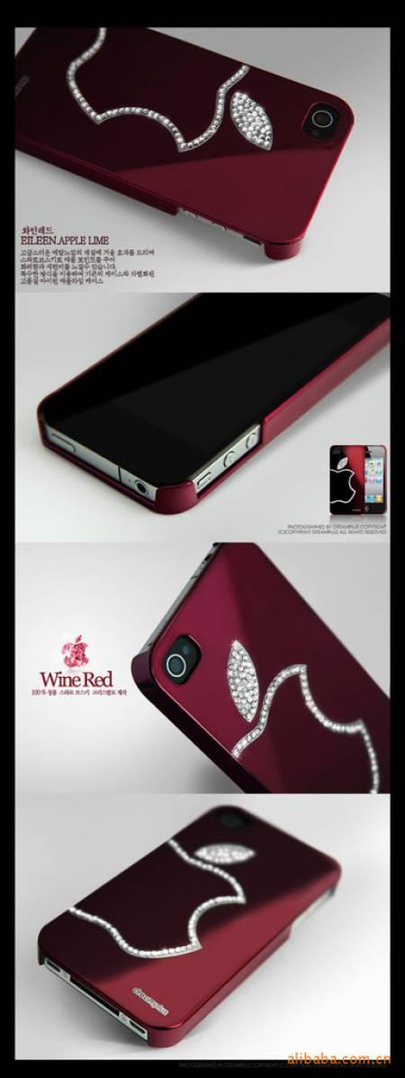 DreamPlus - Coque iPhone 4/4S 1