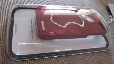 DreamPlus - Coque iPhone 4/4S 3