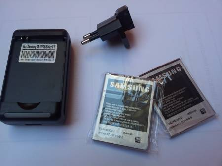Chargeur Samsung galaxy S2 I9100 extern et 2 batteries 1