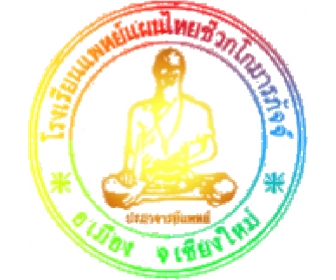 Thai massage guiden free pornos