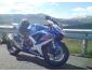 Moto Suzuki GSXR 600 à vendre