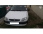 Citroën Saxo occasion à vendre